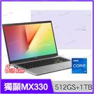 華碩 ASUS X513EP 幻彩白 5...