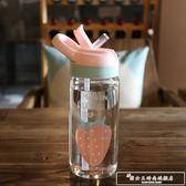 小清新簡約手提成人吸管杯創意水果男女學生戶外運動隨手玻璃杯女『韓女王』