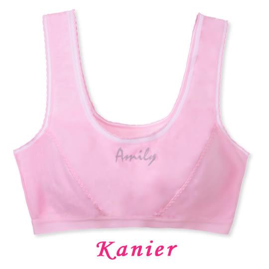 【Kanier卡妮兒】艾蜜莉的運動秘密學生型加大短胸衣(粉_0806)