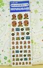 【震撼精品百貨】粉兔_NOVA Usagi~彩色造型貼紙-聽音樂
