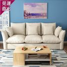 沙發 北歐小戶型沙發雙人位三人現代簡約可拆洗客廳整裝『夏茉生活YTL』
