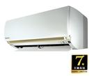 《Panasonic 國際》LJ 冷暖 變頻壁掛1對1 CS/CU-LJ22BHA2 (含基本安裝)