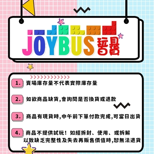 《 Nano Block 迷你積木 》NB_050海賊船DX 1000 / JOYBUS玩具百貨