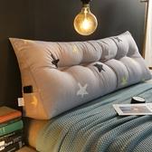 床頭靠墊大靠背雙人床上榻榻米床頭板軟包靠背墊三角護腰靠枕簡約 台北日光