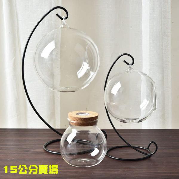 永生花玻璃罩子,LED燈罩吊球微景觀球,創意玻璃鐵藝花瓶,單獨平口玻璃吊球(不含鐵架) 15cm