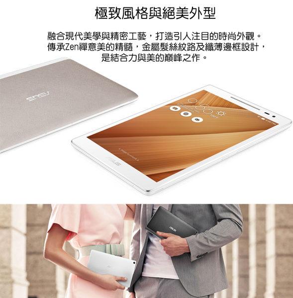 ASUS ZenPad 8.0 Z380KNL 2G/16G 8吋4G LTE通話平板【加送原廠皮套+螢幕保護貼】