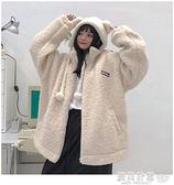 羊羔毛外套 2021新款羊羔毛加絨加厚外套女寬鬆慵懶風毛茸茸秋冬百搭休閒外套 寶貝計畫
