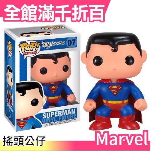【小福部屋】日本【超人】Marvel DC 漫威 FUNKO POP 搖頭公仔 正義聯盟【新品上架】