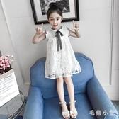 女童連身裙夏裝2020新款兒童夏季洋氣公主裙子蕾絲洋裝小女孩童裝 LR23889『毛菇小象』