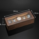 復古手錶盒收納盒