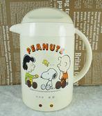 【震撼精品百貨】Peanuts Snoopy 史奴比~虎牌耐熱斯電熱保溫瓶【共1款】