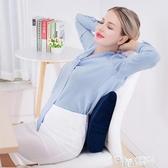 泰國天然乳膠護腰靠墊辦公室靠背墊腰椎汽車座椅腰枕靠枕椅子腰墊 ATF 中秋節