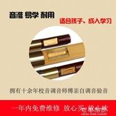 葫蘆絲樂器初學者成人小學生自學入門零基礎胡蘆絲c調降b調紫竹 交換禮物