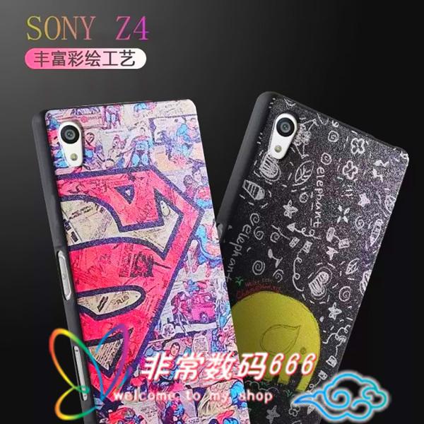 King*Shop~索尼Xperia Z4手機殼 Z4卡通蠶絲紋矽膠套 Z3+全包防摔軟殼