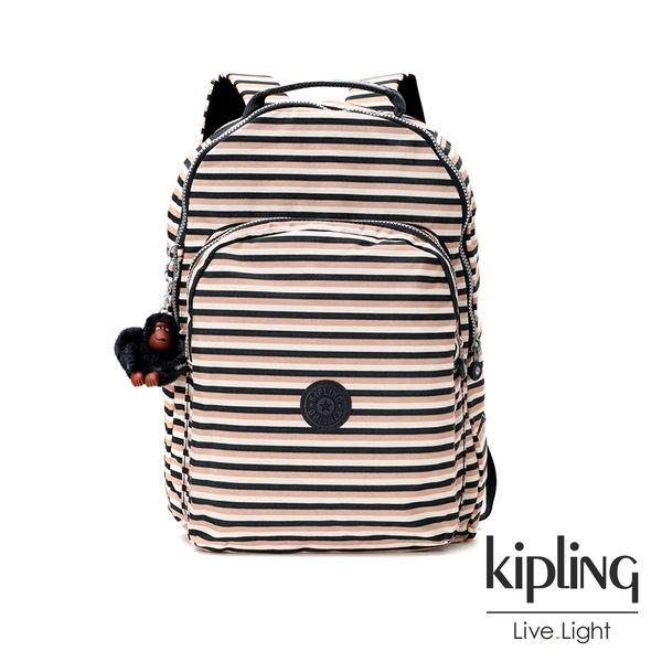 Kipling簡約條紋密橙後背包(大)