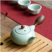 簡約汝窯側把茶壺可養開片手抓壺單壺