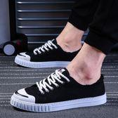 開口笑帆布鞋男百搭學生韓版潮流個性潮鞋夏季新款板鞋男鞋子 晴天時尚館