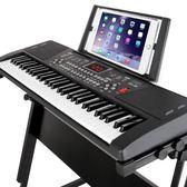 智能電子琴兒童初學者多功能61鍵鋼琴入門男女孩寶寶家用玩具樂器