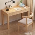 電腦桌 實木書桌簡約中式家用寫字台學生桌子臥室學習桌辦公桌台式電腦桌 MKS韓菲兒