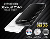創見 2TB 外接硬碟 StoreJet 25A3 Transcend 2.5吋 TS2TSJ25A3 黑色/白色