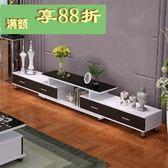 鋼化玻璃伸縮電視櫃茶几組合簡約現代歐式小戶型客廳電視機櫃