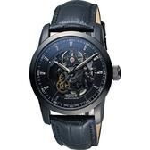 epos Sophistiquee 阿波羅鏤空機械腕錶-黑/41mm 3423.139.25.15.25FB