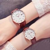 新款時尚皮帶手錶男女學生簡約防水休閒超薄情侶電子手錶一對WY