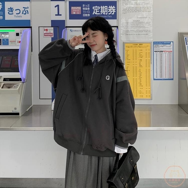 外套女 秋冬衛衣2020新款女港風復古連帽外套簡約寬鬆學生加厚加絨棒球服【雙十二狂歡】