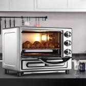 電烤箱 Wto-mp201G家用20L小電烤箱烘焙機 12寸披薩烤爐CY 酷男精品館