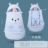 睡袋嬰兒秋冬初生寶寶睡袋新生兒防驚跳睡袋冬季加厚款防踢被神器 萬聖節狂歡