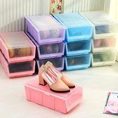 ✭慢思行✭【A43】糖果色翻蓋收納鞋盒 透明 置物 儲物 雜物 可疊加 加厚 抽屜式 加厚
