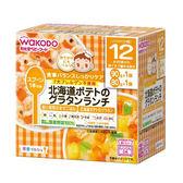 和光堂 馬鈴薯焗烤午餐170g(90gx1盒/80gx1盒)