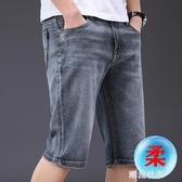 冰絲牛仔短褲男五分褲夏季薄款中褲寬鬆男士修身七分褲馬褲彈力潮『潮流世家』