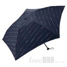 日本KIU 34068 霓虹 空氣感摺疊雨傘/抗UV陽傘 附收納袋(男女適用)