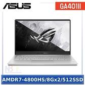 ASUS GA401II-0091D4800HS 14吋 【0利率】 ROG 電競 筆電 雙變壓器版 (AMDR7-4800HS/8Gx2/512SSD/W10)