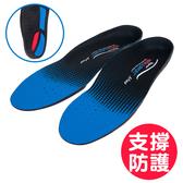 《布布童鞋》Spenco強效足弓支撐款Max機能鞋墊(23~28公分) [ P0M697R ]