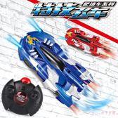 玩具車 遙控汽車玩具男孩爬墻車電動6充電賽車吸墻兒童玩具車車LB8291【Rose中大尺碼】