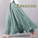 優雅輕薄透氣棉麻長裙