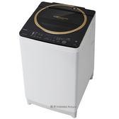★贈日式5入碗組 SP-1716★『TOSHIBA』☆東芝 12公斤 SDD 變頻洗衣機 AW-DME1200GG **免費基本安裝**
