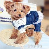 潮流新款狗狗四腳裙子寵物衣服泰迪衣服狗狗衣服夏季超薄款
