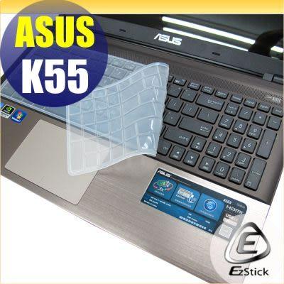 【EZstick】ASUS K55 K55VD 系列 專用 矽膠 鍵盤保護膜