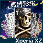 SONY Xperia XZs/XZ G8232 時尚彩繪保護套 PC硬殼 卡通電影 漸變塗鴉 手機套 手機殼 背殼 外殼