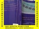 二手書博民逛書店A罕見CROSS-SECTION OF RESERCH ARTICLES CLASSIFIED BY DESIGN