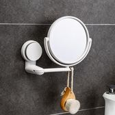 化妝鏡  衛生間鏡子貼墻免打孔學生宿舍浴室鏡小鏡子吸盤壁掛折疊化妝鏡女
