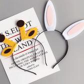 【BlueCat】搞怪長頸鹿兔耳朵造型不織布髮飾 髮箍