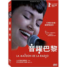 音躍巴黎DVD...
