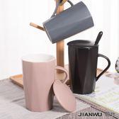 創意韓版陶瓷咖啡杯簡約馬克杯