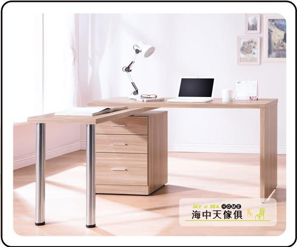 {{ 海中天休閒傢俱廣場 }} C-41 摩登時尚 書房系列 A491-01 羅莎4.8尺旋轉功能桌