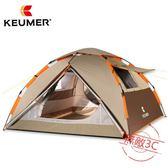 雙十一返場促銷加厚防雨帳篷戶外3-4人2人自動帳篷全自動家庭露營野營帳篷