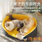 狗窩貓窩保暖可拆洗泰迪狗狗用品貓咪四季通用寵物床【淘嘟嘟】
